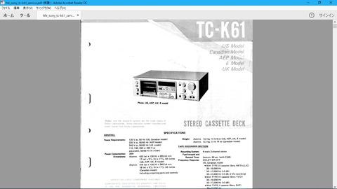 TC-K61SM