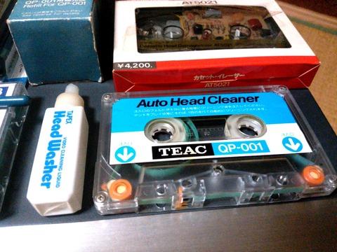 TC-4300SDヘッド清掃用CLテープ_0073