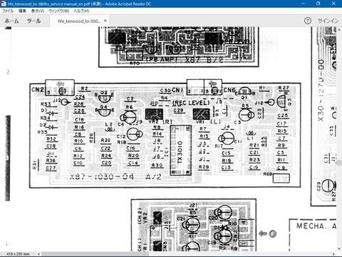 REC AMP基板レイアウト図