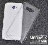 MEDIAS X N-06E用ハードクリアケース 透明カバー