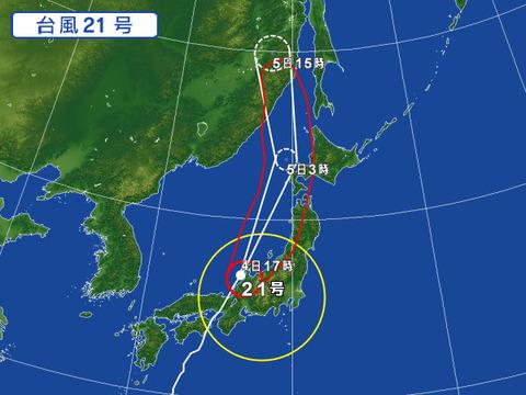 台風21号_4日17時