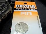 G-SHOCK GT-002交換用電池_20110913