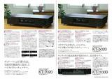 Kenwood KT-7020,5020,1100Dカタログ