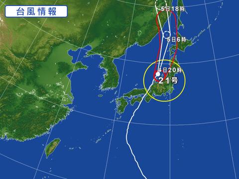 台風21号_4日20時