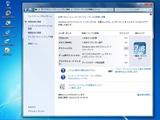 X60WEI(4GB)