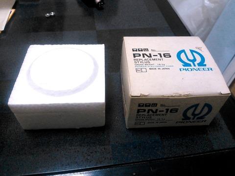 PN-16_0062