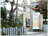 菊名神社1