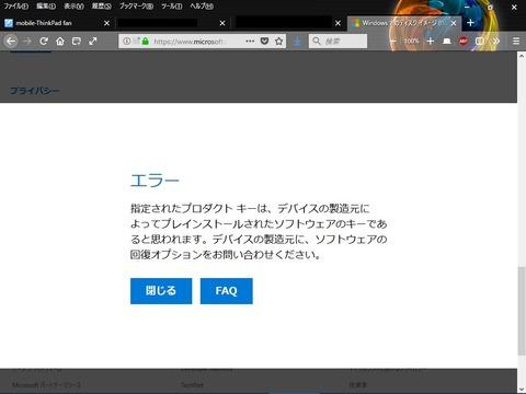 Windows7 ISO ダウンロード2