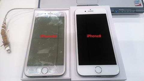 iPhone8と6S