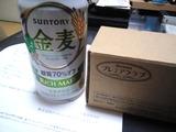 発泡酒と箱_0003