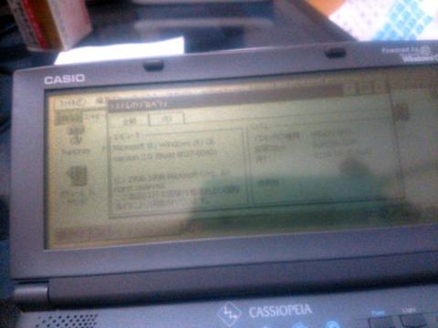 Casio A-60_0075