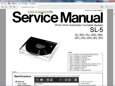Technics SL-5 SM