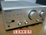 ONKYO Intec205アンプ A-905 (4台目)_1