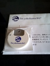 Fヨコフードクリップ拡大_0003