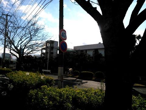 太尾南公園(屋上公園)_0062