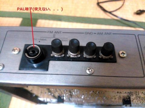 T-6アンテナ端子_0070