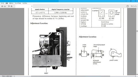TC-4300SD回転数調整箇所(SM)