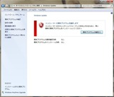Windows Update NG