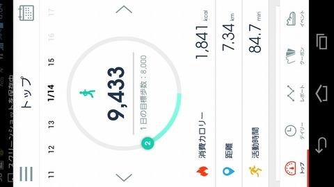 Screenshot_2019-01-14