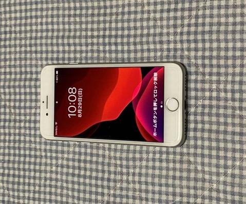 iPhone 8 64GB シルバー