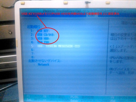 VY10AC_BIOS boot_0067
