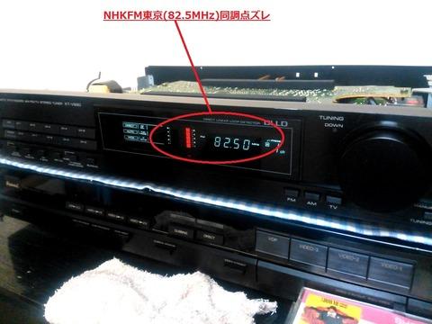 KT-V990同調点ズレ_0063