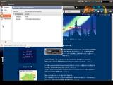 Screenshot_from_2015-01-31 20_51_53