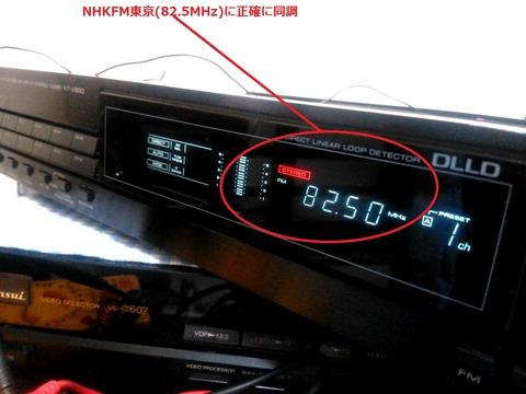 KT-V990同調点ズレ調整後TUNING状態_0067