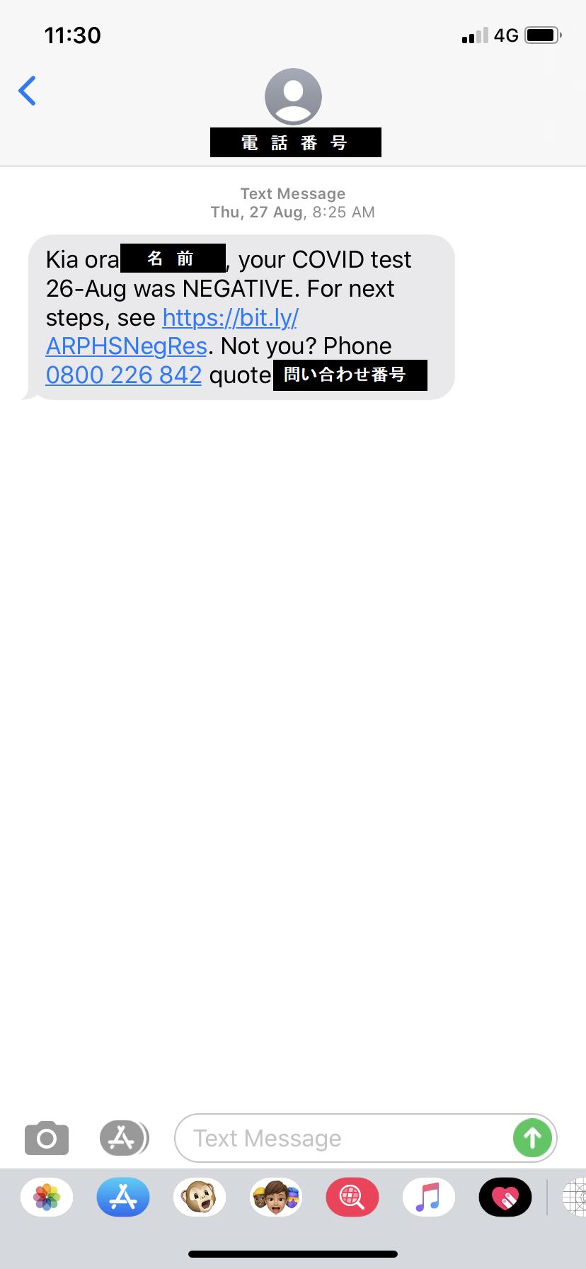 65AF5842-745E-4DC6-9D96-19906C6858A6
