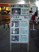 写真1_s