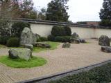 ハミルトンガーデン日本庭園1