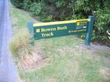 ボーエンの入り口