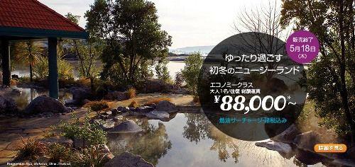ja-jp-carousel-MAY-2015-88JUN-eco-1-980x463