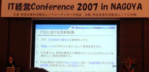 2007-6-9IT.jpg