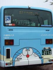 バス ナンバー