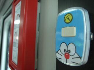 バス 降車ボタン