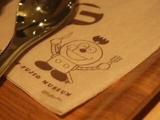 cafe 紙ナフキン