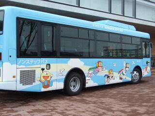 バス パーマン