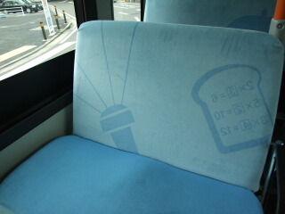 バス 座席�