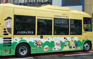 バス Qちゃん
