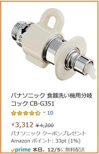 cb-g351