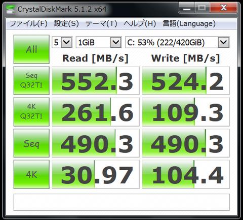 NX4  SSD500GB