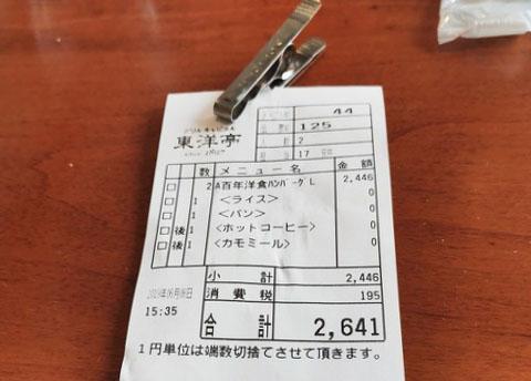 3b579ea3-s[2]