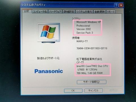 IMG_20210211_022619