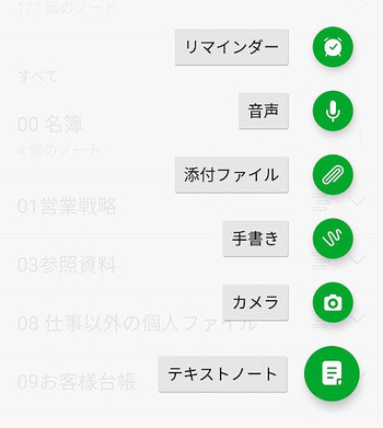 Screenshot_20191003_041722_com.evernote