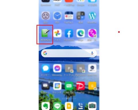 Screenshot_20201217_163829_com.huawei.android.launcher