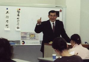 特別講演(2008年9月)