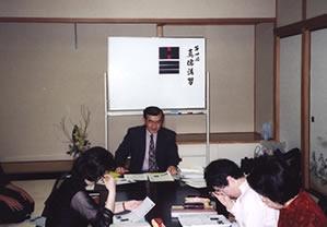 第四回 定例講習 (2007年10月)