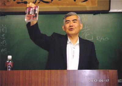 篤教講座の様子2
