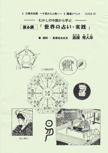 cover_20110619